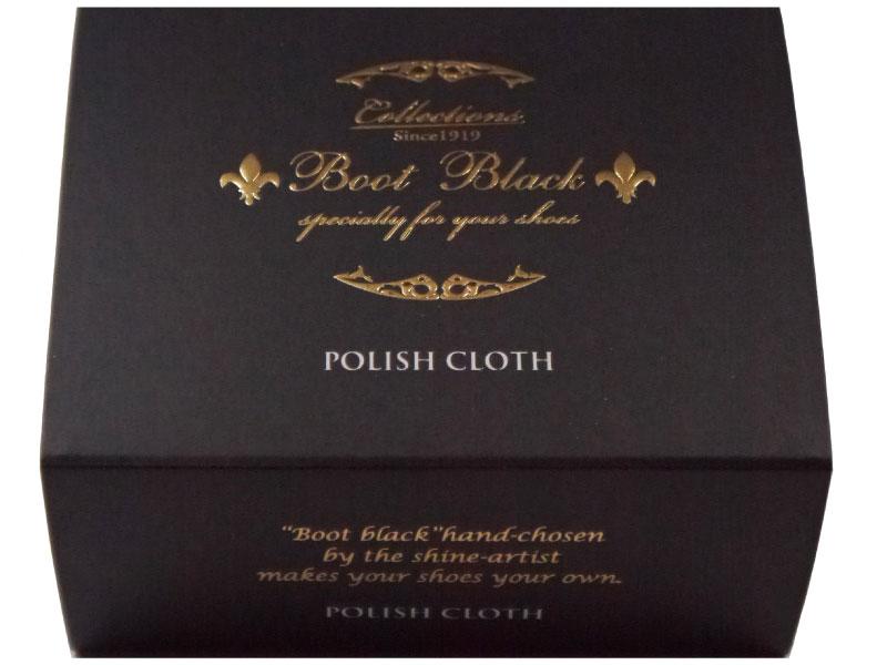 Polish-Cloth-closed-box