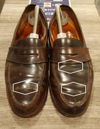 HS-CLEANER-Shell-Cordovan-1