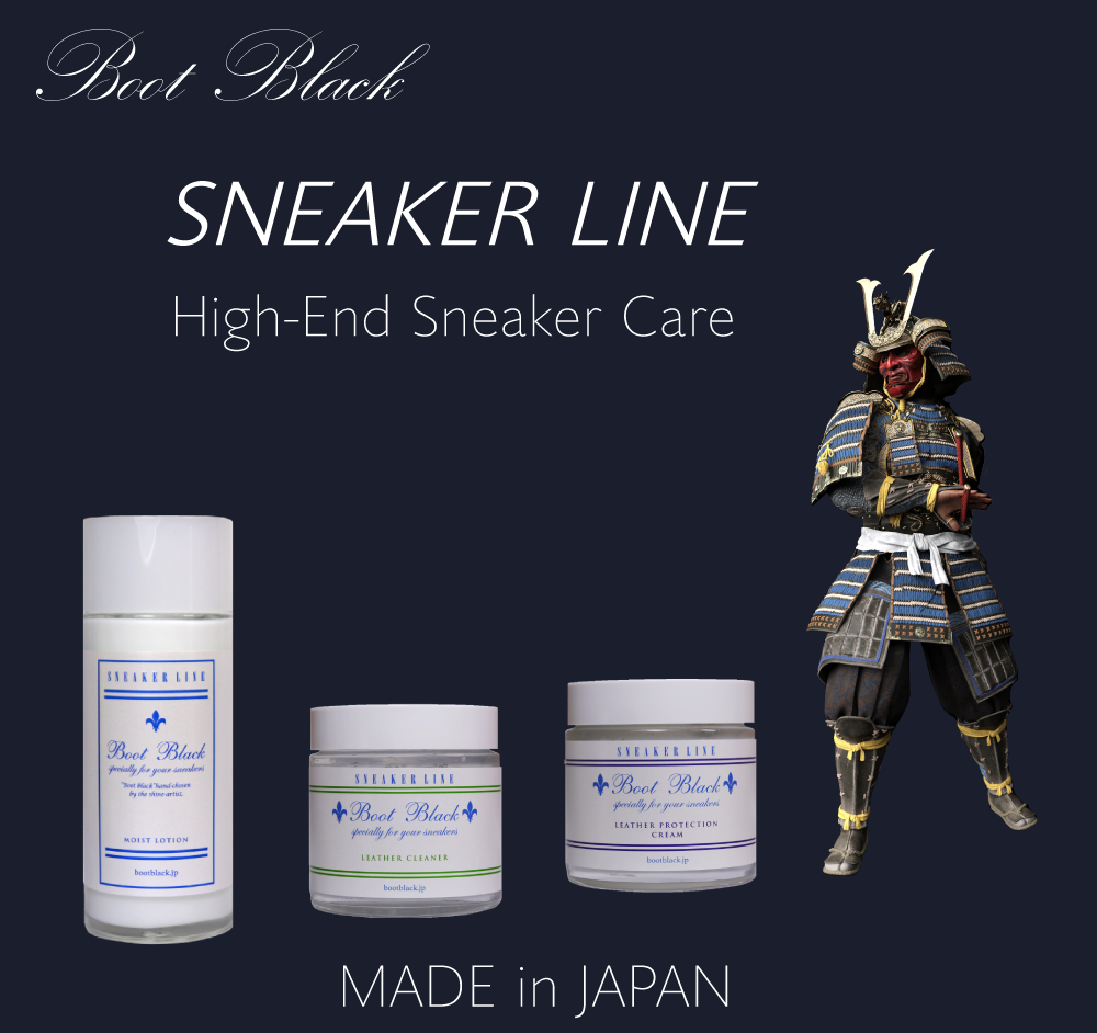 MADE-in-JAPAN-2021-SneakerLine-2-1000